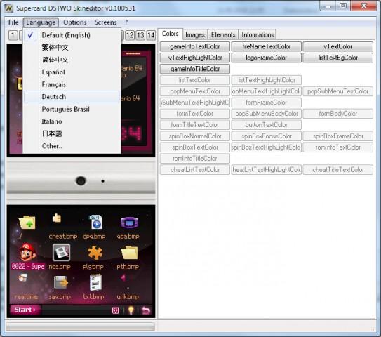 22081-DSTWO+Skineditor+v0_100531.png